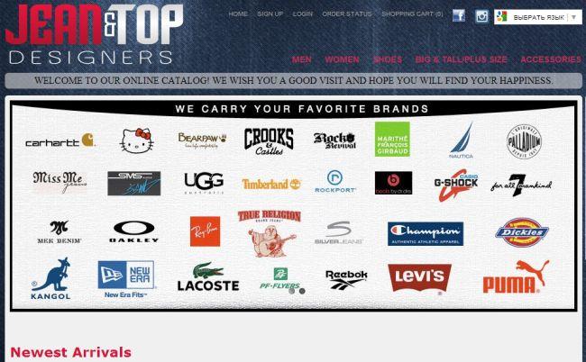 Интернет-магазин Jeanandtop.com