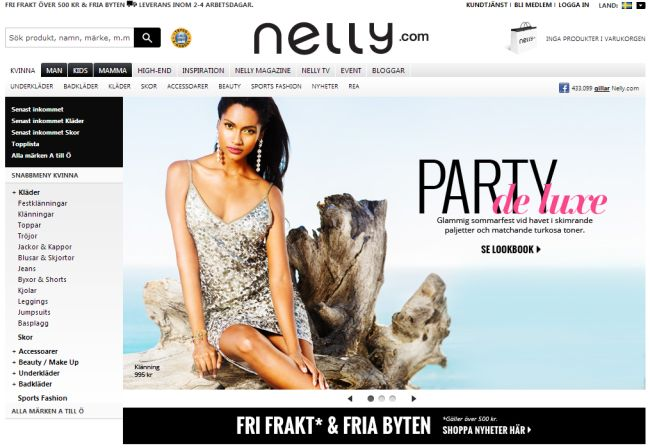 Интернет-магазин Nelly.com