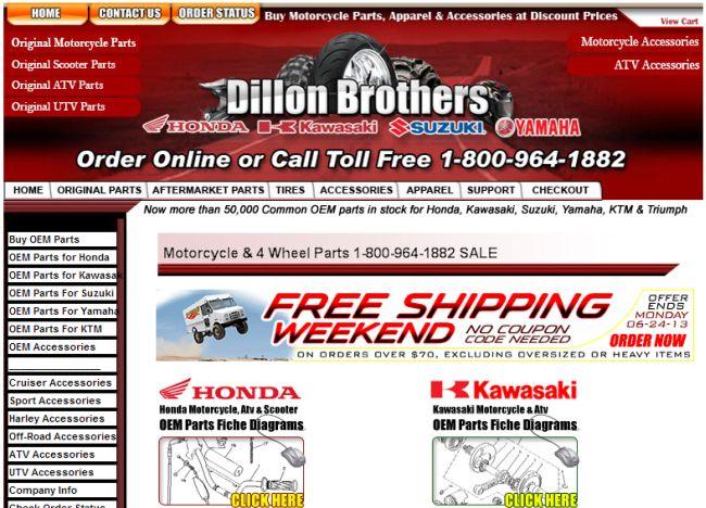 Интернет-магазин Powersportspro.com