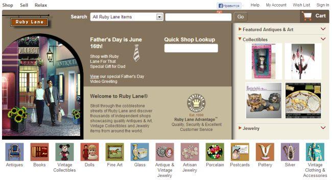 Интернет-магазин Rubylane.com