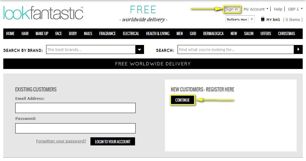 Как зарегистрироваться на Lookfantastic.com