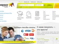 Посредник Shopozz.ru