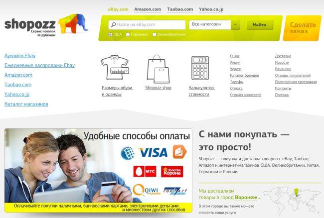 Shopozz.ru (Шопозз). Информация и отзывы о Shopozz.ru