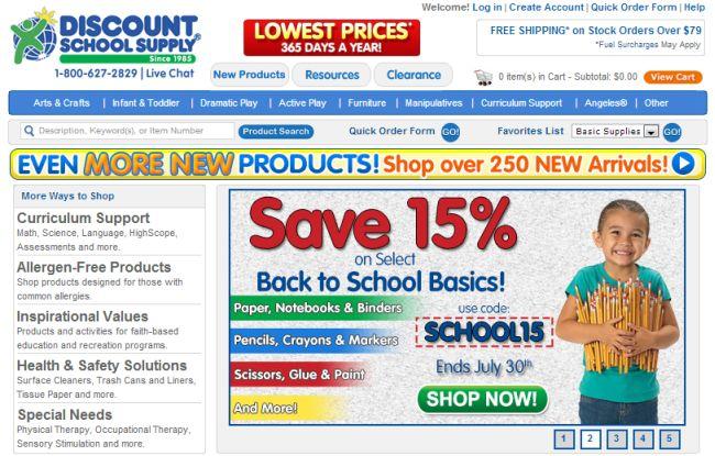 Интернет-магазин Discountschoolsupply.com