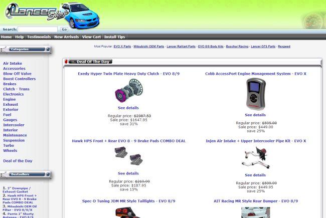 Интернет-магазин Lancershop.com