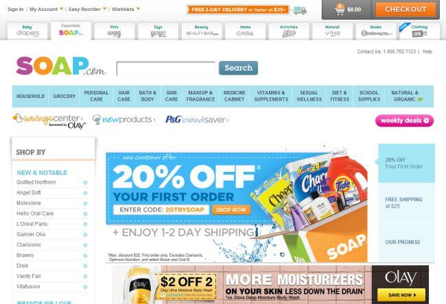 Интернет-магазин Soap.com