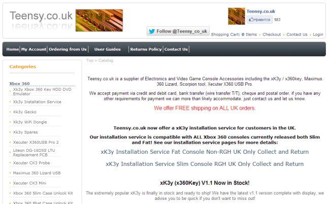 Интернет-магазин Teensy.co.uk