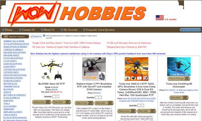 Интернет-магазин Wowhobbies.com