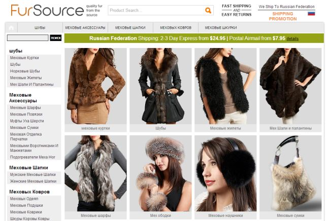 Интернет-магазин Fursource.com