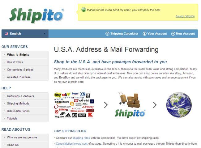 Посредник Shipito.com