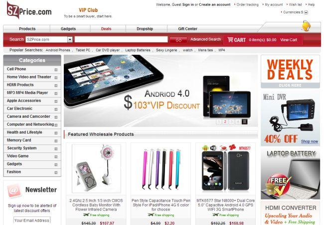 Интернет-магазин Szprice.com