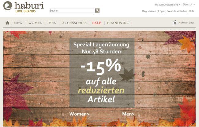 Интернет-магазин Haburi.de