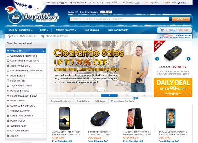 Китайские Интернет Магазины Без Предоплаты