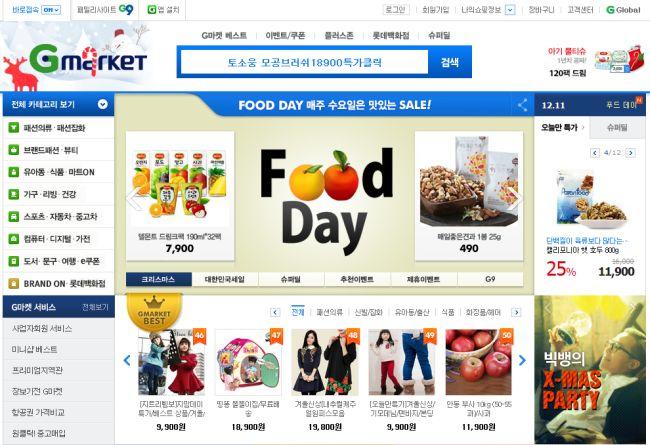 Интернет-магазин Gmarket.co.kr