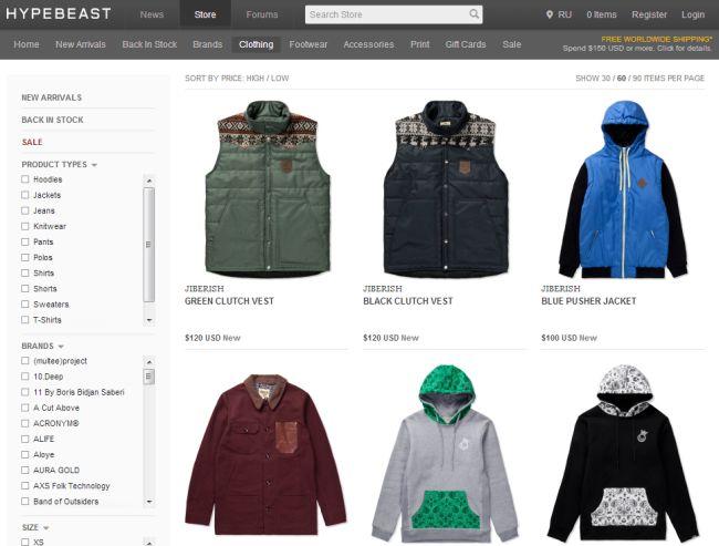 Интернет-магазин Hypebeast.com