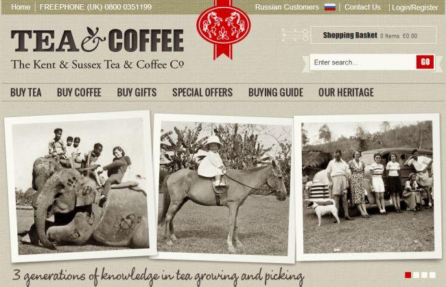 Интернет-магазин Tea-and-coffee.com