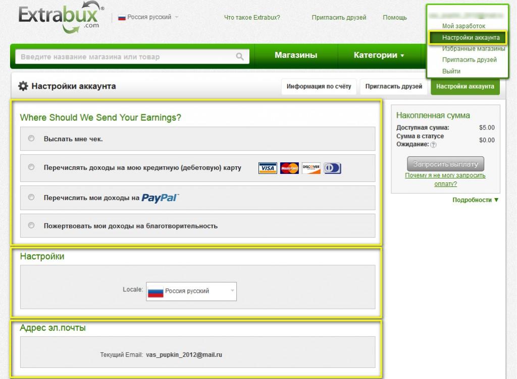 extrabux.com - 4