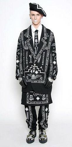 Одежда kokontozai