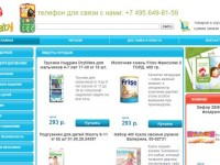 Интернет-магазин Coolbaby.ru