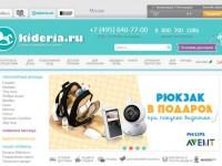 Интернет-магазин Kideria.ru