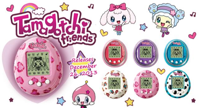 Tamagotchi Friends (Тамагочи Френдс)