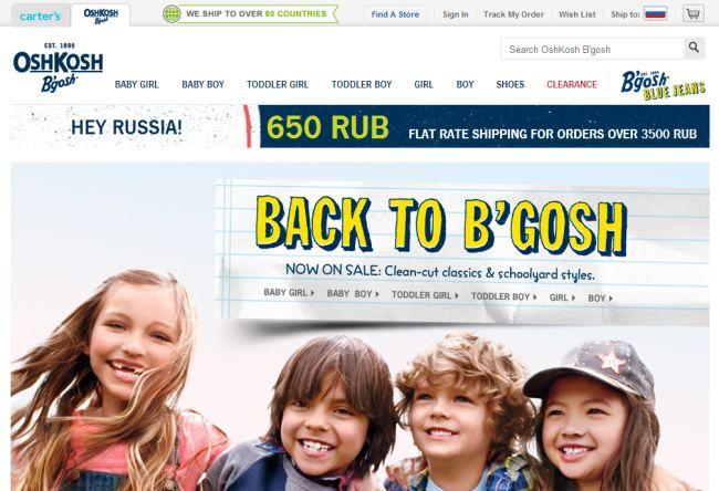 Интернет-магазин Oshkosh.com
