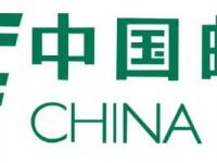 China Post (Почта Китая)