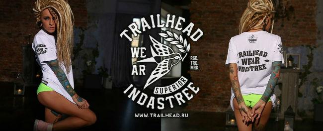 Trailhead (Трейлхед)