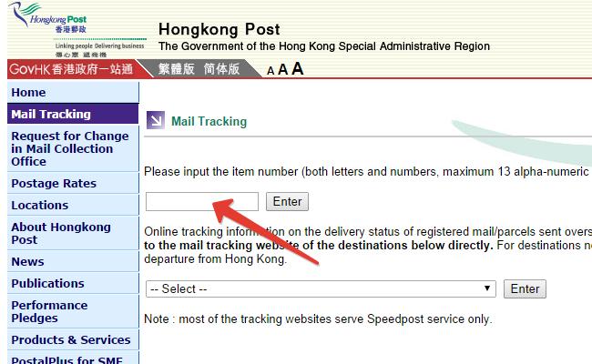 отследить посылку Hong Kong Post