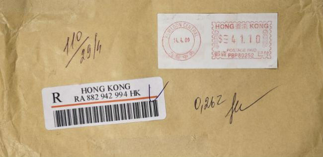 почта Гонконга
