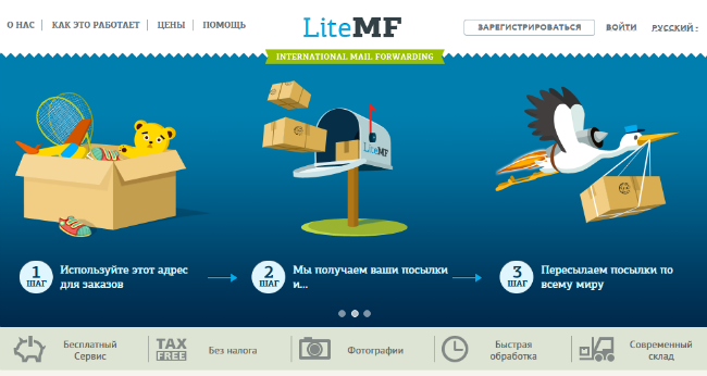 Посредник Litemf.com