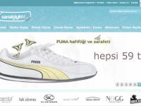 Интернет-магазин Sanalgiyim.com.tr