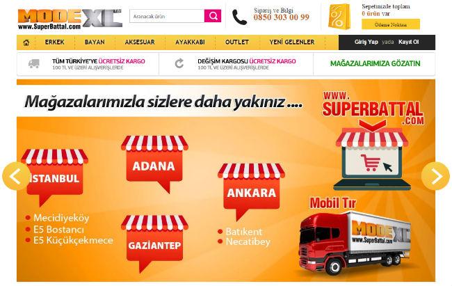Интернет-магазин Superbattal.com
