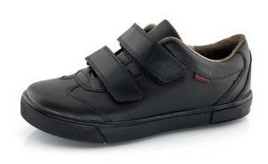 Детская обувь Фроддо