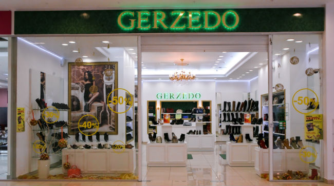 Gerzedo (Герзедо)