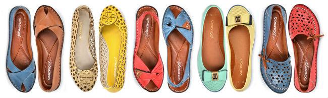обувь Гоэрго
