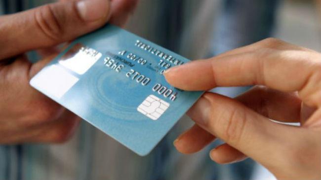 Способы оплаты интернет покупок