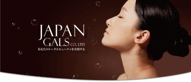 Japan Gals (Джапан Галс)