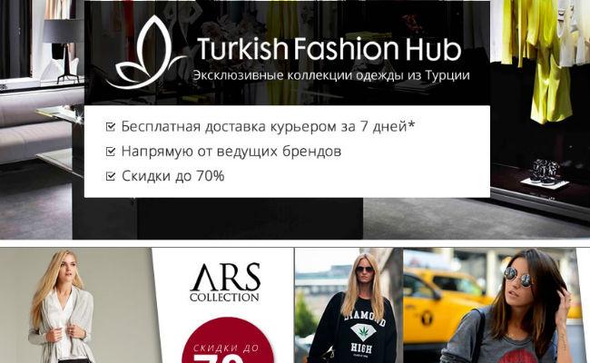 Turkish Fashion Hub