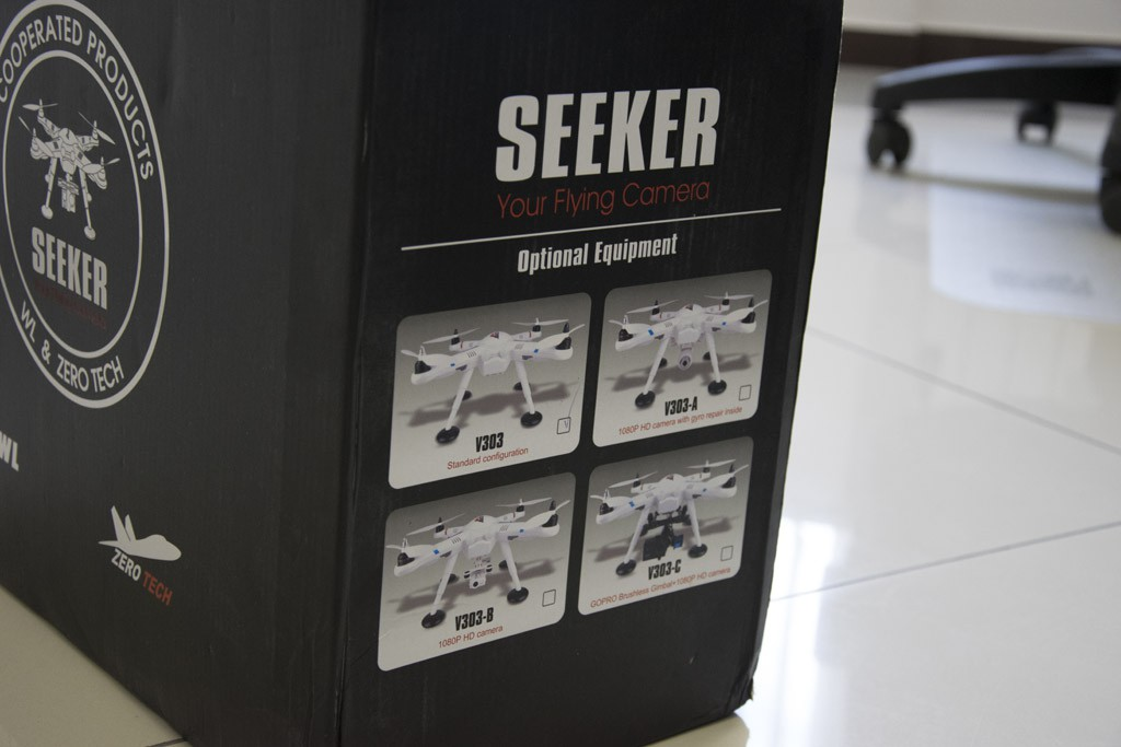 Коробка, в которой продается квадрокоптер