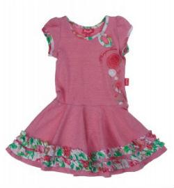 Детская одежда Papolina