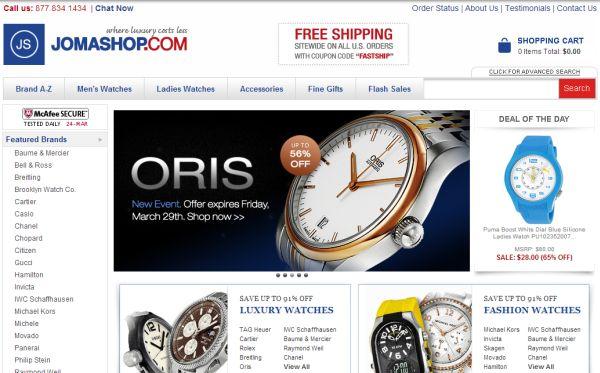 Интернет-магазин Jomashop.com