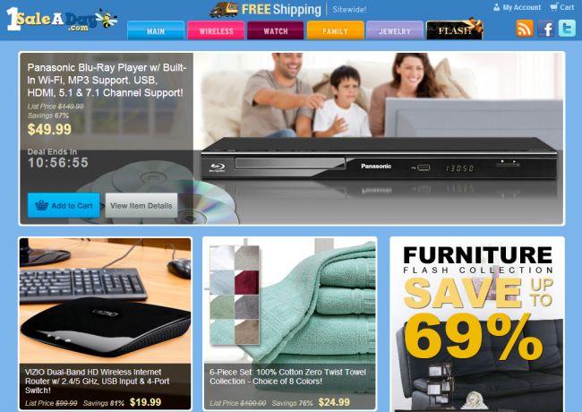 Интернет-магазин 1saleaday.com