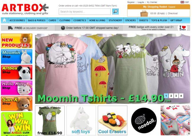 Интернет-магазин Artbox.co.uk