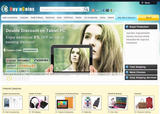 Интернет-магазин Buyincoins.com
