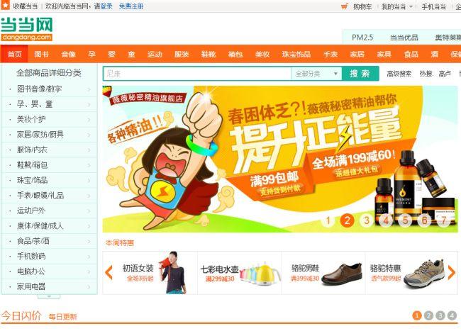 Интернет-магазин Dangdang.com