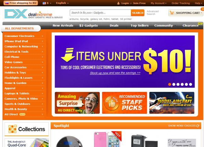 Интернет-магазин Dealextreme.com