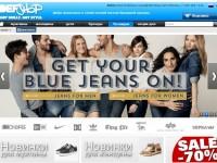 Интернет-магазин Def-shop.com