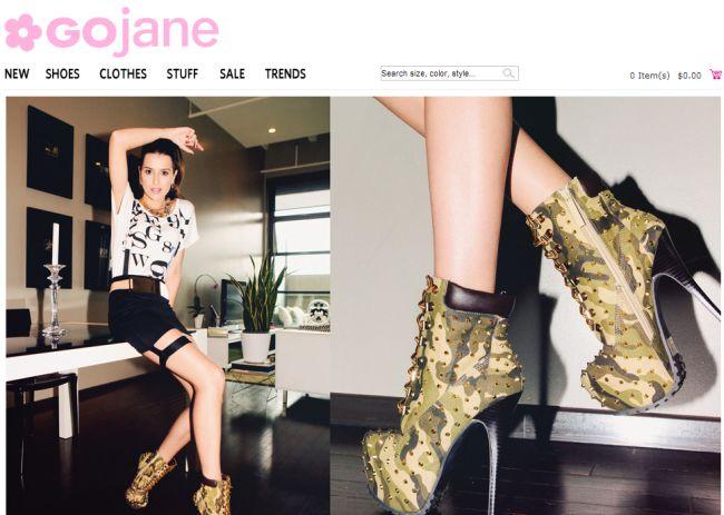 Интернет-магазин Gojane.com