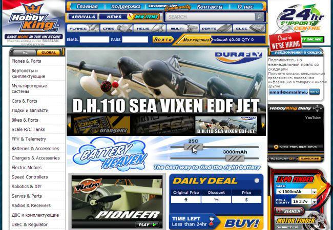 Интернет-магазин Hobbyking.com